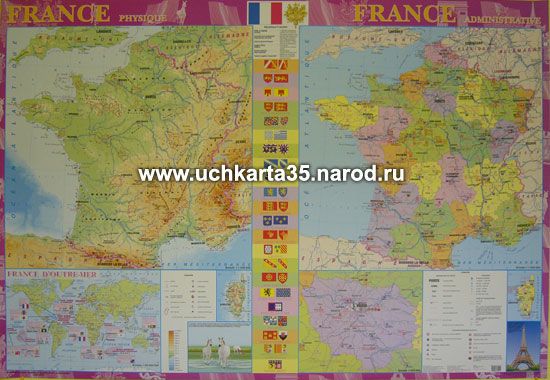 Франции физическая и карта франции