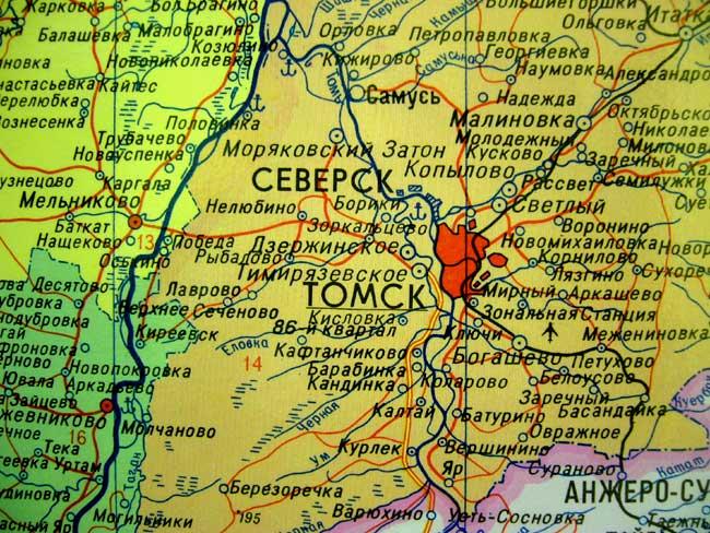 Подробная Карта Города Колпашево