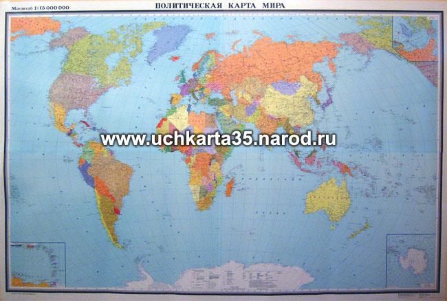 Политическая карта мира.  Карты большого формата.