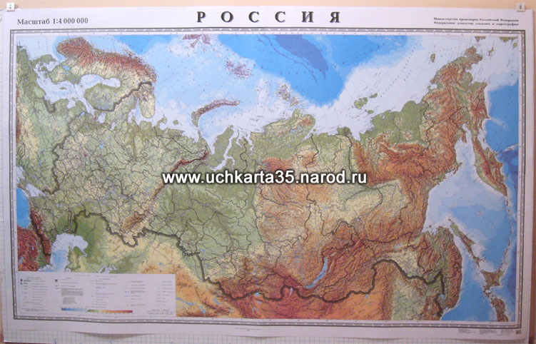 Новая карта россии физическая