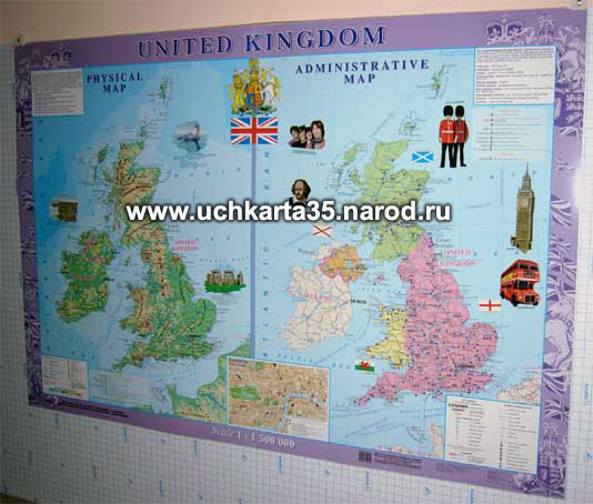 Карта великобритании масштаб 1 1 5млн